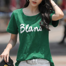 T-shirt Green, white, black, purple, blue, orange S,M,L,XL,2XL,3XL Summer of 2019 Short sleeve Crew neck easy Regular routine commute cotton 96% and above 25-29 years old Korean version originality Letters, solid color printing