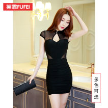Dress Summer of 2018 Red and black S ml XL XXL made to order Short skirt singleton  Short sleeve commute stand collar High waist Solid color Socket One pace skirt routine Others 25-29 years old Type H Fufei lady Three dimensional decorative gauze net with open back fold Y287 More than 95%