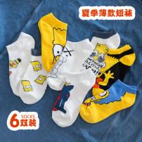 Socks / base socks / silk socks / leg socks lovers Other / other Average size 6 pairs summer Cartoon animation A585