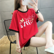 T-shirt White, red M,L,XL,2XL Summer 2020 Short sleeve Crew neck easy Regular raglan sleeve commute cotton 51% (inclusive) - 70% (inclusive) 18-24 years old Korean version youth