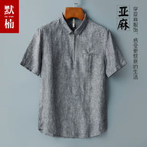 shirt Business gentleman Nanmo / Monan M L XL 2XL 3XL Gray white blue Thin money square neck Short sleeve easy daily summer middle age Flax 100% Business Casual 2021 Solid color Linen Summer 2021 washing hemp Arrest line Pure e-commerce (online only) More than 95%