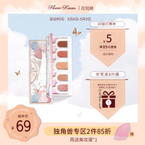 Eye shadow China no Normal specification