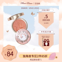 Blush / Rouge Normal specification Improve your look China no