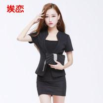 Hotel uniform Winter 2017 S M L XL XXL XXXL 25-35 years old Love Polyester 96.9% polyurethane elastic fiber (spandex) 3.1% Pure e-commerce (online only)
