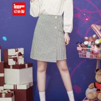 skirt Spring 2020 S M L Green and white Middle-skirt High waist A-line skirt Type A 18-24 years old 0D20A-D102- More than 95% IEF / aiyifu other Button Other 100%