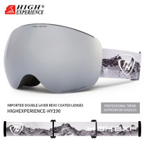 Ski glasses neutral HIGH EXPERIENCE China skiing Winter of 2019 HY-190