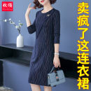 Middle aged and old women's wear Spring 2021 stripe fashion Dress easy singleton  stripe 40-49 years old Socket moderate Crew neck Medium length routine Autumn collar Nail bead polyester Polyester 100% 96% and above Pure e-commerce (online only) Medium length Polyester skirt