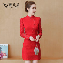 Dress Autumn of 2019 Apricot Red Black Pink S M L XL 2XL 3XL 4XL Mid length dress singleton  Long sleeves commute stand collar middle-waisted Socket A-line skirt routine Others 30-34 years old Weizikou Retro Lace WG6607AD0374673 More than 95% Lace polyester fiber Polyester 97% other 3%