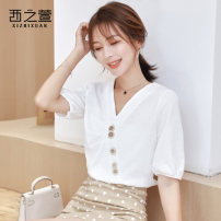 Lace / Chiffon Summer 2020 White light green S M L XL 2XL Short sleeve commute Socket singleton  easy Regular V-neck Solid color routine 25-29 years old The west of Xuan XZX520201012 Pleated button Korean version Other 100%