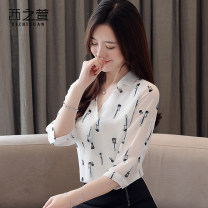Lace / Chiffon Summer 2021 S M L XL XXL Short sleeve commute Socket singleton  easy Regular V-neck Solid color routine 25-29 years old The west of Xuan Pleated print stitching Korean version Other 100% Pure e-commerce (online only)