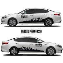 Car decoration stickers Stickers Body stickers Jin Shengyuan Kia K2 K3 K4 K5 car stickers Support customization