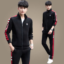Sweater Fashion City Chaojian clothing 2850 black 2850 gray 2850 red 2851 black 2851 red L XL 2XL 3XL 4XL 5XL 6XL 7XL Solid color Cardigan routine stand collar autumn Slim fit leisure time youth tide routine Cotton polyester Polyester fiber 84% cotton 10% polyurethane elastic fiber (spandex) 6%