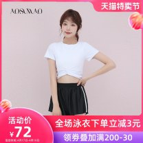 Split swimsuit Auspicious bird Skirt split swimsuit With chest pad without steel support Nylon spandex polyester Summer of 2019 no female Crew neck Short sleeve