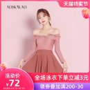 one piece  Auspicious bird M (recommended weight 80-94 kg) l (recommended weight 94-108 kg) XL (recommended weight 108-120 kg) 2186 pink 2186 pink + mobile phone waterproof bag Skirt one piece With chest pad without steel support Nylon spandex polyester Winter 2020 no female Long sleeves bow