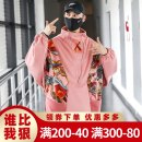 Sweater Youth fashion Norther S M L XL 3XL XS XXL 4XL Geometric pattern Socket Plush High crew neck autumn easy leisure time teenagers tide Off shoulder sleeve Flannel Polyester 100% other printing No iron treatment Autumn 2020 Side seam pocket Pure e-commerce (online only) Japanese and Korean style