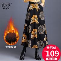 skirt Winter 2020 M/27 L/28 XL/29 XXL/30 XXXL/31 Yellow flower longuette commute High waist A-line skirt Type A M83-20418 Mccartha printing Simplicity