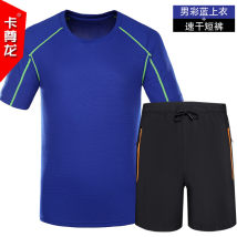 Quick drying T-shirt 1703-2 lovers One hundred and twenty-eight Cazunoog / kazunlong 101-200 yuan MLXL4XL2XL3XL Short sleeve Quick drying ultra light Spring of 2018 Crew neck Camping, mountaineering, hiking, rock climbing, beach self driving China Slim fit polyester fiber no Leisure outdoor other