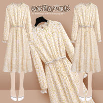 Dress Spring 2021 210551 yellow dress + yd005 white belt S M L XL Mid length dress singleton  Long sleeves commute Crew neck High waist Broken flowers Socket Ruffle Skirt bishop sleeve Others 25-29 years old Type A Onedawm / Chuli Korean version 210551+YD005#5 More than 95% Chiffon other Other 100%