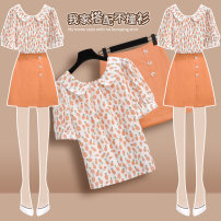Fashion suit Summer 2020 S M L XL 200610 orange Top + 200609 orange skirt 200608 orange Top + 200609 orange skirt 200610 orange top 200608 orange top 200609 orange skirt 18-25 years old Onedawm / Chuli 200610+200609+200608#1 Other 100% Exclusive payment of tmall