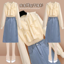 Fashion suit Spring 2021 S M L XL 212161 apricot shirt 212129 blue skirt 25-35 years old Onedawm / Chuli 212161+212129#1 Other 100% Exclusive payment of tmall