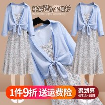 Dress Summer 2021 S M L XL Mid length dress Two piece set Long sleeves commute V-neck High waist Broken flowers Socket Ruffle Skirt shirt sleeve camisole 25-29 years old Type A Onedawm / Chuli Korean version Bow and ruffle pleated stitching printing More than 95% Chiffon other Other 100%