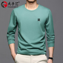 T-shirt other routine 165/M 170/L 175/XL 180/2xL 185/3xL 190/4xL Prince Hui Long sleeves Crew neck easy daily autumn Cotton 60% polyester 40% middle age routine Business Casual other Autumn 2020 other printing cotton other No iron treatment Fashion brand Pure e-commerce (online only)