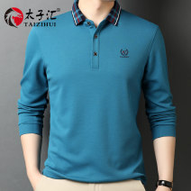 T-shirt Youth fashion Light blue saffron green red routine 165/M 170/L 175/XL 180/2xL 185/3xL 190/4xL Prince Hui Long sleeves Lapel standard daily autumn TZH-QLM551380 Cotton 68.8% polyester 31.2% youth routine tide Cotton wool Autumn 2020 Solid color cotton other No iron treatment Fashion brand