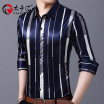 shirt Business gentleman Prince Hui 165/M 170/L 175/XL 180/2XL 185/3XL 190/4XL Cyan grey routine Pointed collar (regular) Long sleeves standard go to work autumn Z-206775 middle age Polyester 95.2% polyurethane elastic fiber (spandex) 4.8% Business Casual 2020 stripe Color woven fabric Autumn 2020