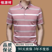 T-shirt Youth fashion Green, red, blue routine 165/80A,170/84A,175/88A,180/92A,185/96A,190/100A hyz  Short sleeve Lapel easy daily summer KLBL21009-45 middle age routine Basic public 2021 stripe cotton other No iron treatment