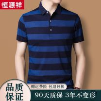 T-shirt Fashion City thin 165/80A,170/84A,175/88A,180/92A,185/96A,190/100A hyz  Short sleeve Lapel easy daily summer middle age routine Business Casual 2021 stripe cotton other No iron treatment