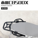 Motorcycle tail Qunwei High carbon steel and stainless steel CB500X