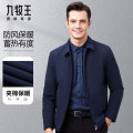 Jacket Joeone / nine shepherds Business gentleman 165/88A 170/92A 175/96A 180/100A 185/104A 185/108B routine standard Other leisure autumn Other 100% Long sleeves Wear out Lapel Business Casual routine Zipper placket Cloth hem Closing sleeve Solid color Autumn of 2019
