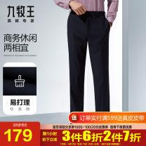 Western-style trousers Joeone / nine shepherds Business gentleman [new] ta2050213 + light gray + Standard Version [new] ta2050223 + dark gray + Standard Version [new] ta2050233 + dark blue + Standard Version [new] ta2050243 + Navy + Standard Version [new] ta2050253 + Black + Standard Version trousers