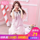 Nightdress Rounaya Summer new product, pink nightdress 18006-1, summer new product, white nightdress 18006-1 MLXL2XL Sweet Short sleeve pajamas summer
