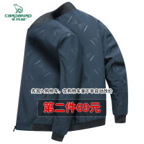 Jacket Cardano / Cardan Road Youth fashion 201 black 201 Navy 201 cyan 202 black 202 cyan 202 Navy 203 black 203 Navy 203 cyan 205 black 205 Navy 205 cyan 701 black 701 Navy 701 dark green 701 gray 170 175 180 185 190 routine standard Other leisure spring CANJU68A1919 Other polyester 95% 5% Wear out