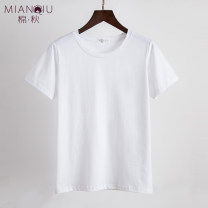 T-shirt White black S M L Summer 2020 Short sleeve Crew neck easy Regular routine commute cotton 86% (inclusive) -95% (inclusive) 18-24 years old Korean version youth Solid color Cotton autumn M040 Cotton 95% polyurethane elastic fiber (spandex) 5% Pure e-commerce (online only)