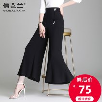 Casual pants black 27/M 28/L 29/XL 30/2XL 31/3XL 32/4XL Spring 2021 Ninth pants Wide leg pants High waist commute Thin money Qian balan Korean version pocket Other polyester 95% 5%