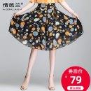 Casual pants M L XL XXL 3XL 4XL Summer 2021 Pant Wide leg pants High waist commute Thin money Qian balan Korean version Other polyester 95% 5%