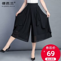 Casual pants Black purple blue green red white Khaki S M L XL 5XL XXL XXXL XXXXL Summer of 2019 Cropped Trousers Wide leg pants High waist commute Thin money 25-29 years old Q7888 Qian balan Korean version fold Other polyester 95% 5%