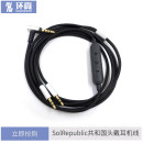 wire rod millet Sol Other lengths Audio cable alloy plate with silver