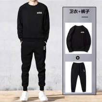 Leisure sports suit spring M,L,XL,2XL,3XL,4XL Long sleeves Other / other trousers youth Sweater A.D212212 other 2021 Cotton 70% polyester 25% polyurethane elastic fiber (spandex) 5%