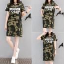 Women's large Spring 2021, summer 2021 Camouflage green, camouflage red M, l, XL, 2XL, 3XL, 4XL Dress Two piece set commute Straight cylinder moderate Socket Long sleeves Stripe, grid V-neck Medium length Others, cotton Three dimensional cutting other Other / other 18-24 years old 96% and above other