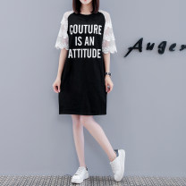 Dress Summer 2021 black M (85-100 kg), l (100-120 kg), XL (120-140 kg), 2XL (140-160 kg), 3XL (160-180 kg) Mid length dress singleton  Short sleeve commute Crew neck High waist Solid color A-line skirt 25-29 years old Other / other WN0002235 91% (inclusive) - 95% (inclusive) brocade other