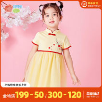 Dress female Bornbay 80cm 90cm 100cm 110cm 120cm Other 100% summer Chinese style Short sleeve other Splicing style Class A Winter 2020 12 months 6 months 9 months 18 months 2 years 3 years 4 years 5 years 6 years 7 years old