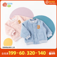 Plain coat Bornbay neutral 80cm 90cm 100cm 110cm 120cm Pink Blue spring and autumn motion Single breasted routine nothing other V-neck Polyester 100% Class A Autumn of 2019