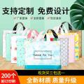 Gift bag / plastic bag 50 per pack 35 wide * 25 high + 10 bottom