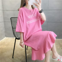T-shirt B670 # blue b670 # rose red M L XL Summer 2020 Short sleeve Crew neck easy Medium length routine commute polyester fiber 51% (inclusive) - 70% (inclusive) 18-24 years old Korean version originality letter Jingyan 173-B670# Printed stitching wave Pure e-commerce (online only)