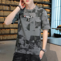 T-shirt Youth fashion routine M L XL 2XL 3XL Dushi military knife Short sleeve Crew neck easy Other leisure Cotton 100% youth routine tide Cotton wool Spring 2020 camouflage printing Creative interest No iron treatment Pure e-commerce (online only)