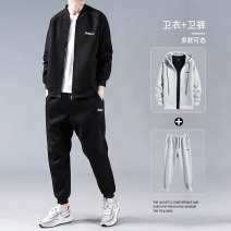 Leisure sports suit spring M L XL 2XL 3XL 4XL Long sleeves Against Shang Ninth pants youth Sweater T4Z01 polyester fiber Spring 2021 100% polyester