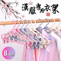 coat hanger 5, 10 Plastic Think of her Coat hanger with clip the post-90s generation 40CM~42CM bedroom Solid color European style no nothing nothing adult Traceless space saving Chinese Mainland Jiangsu Province Yangzhou City